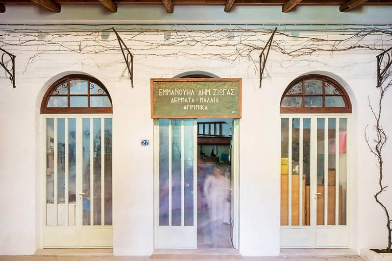 altrospazio fotografia, reportage della 56° edizione della Biennale di Venezia